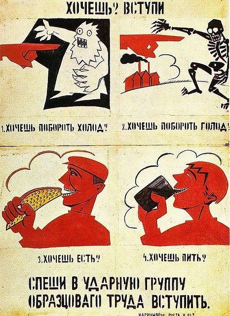 Vladimir Mayakovsky, for USSR ROSTA poster series (c 1919-21)