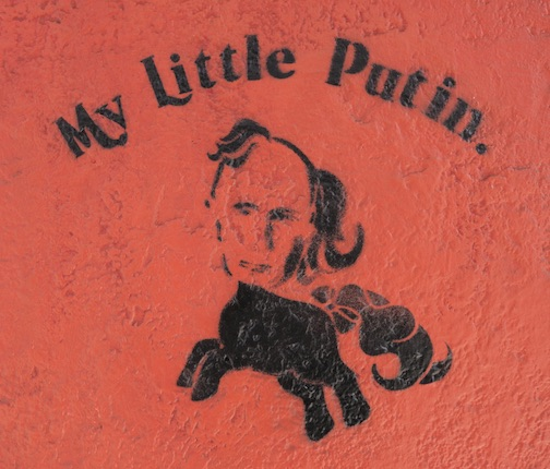 putin is gay My Little Putin