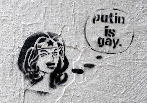 putin is gay Wonder Woman