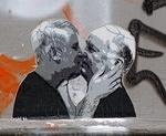 marshal arts men kissing