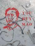SF Mission 24th Osage You Buy Mao