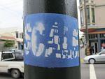 SF Divisadero SCALE sticker