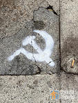 SF Upper Haight communist hammer sickle
