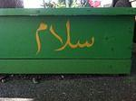 SF Hayes Valley planter box 01 arabic