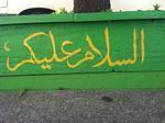 SF Hayes Valley planter box 03 arabic