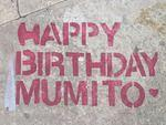 SF Mission Happy Birthday Mumito