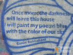 CK1 Behbahani paintpoems