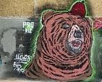 Praxis Welling Court bear